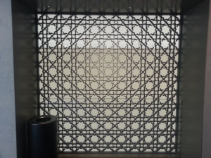 15. Aga Khan Museum Window