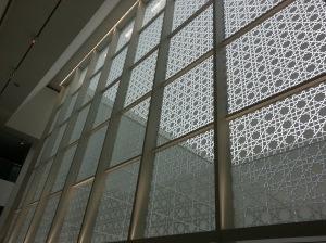 5. Aga Khan Museum Courtyard