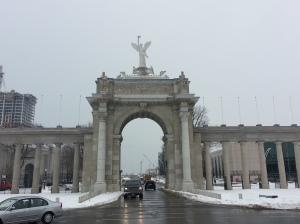 3. Princes' Gate