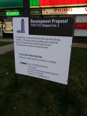 3105-3133 Sheppard East development 1