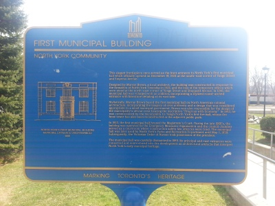 North York's First Municipal Building plaque